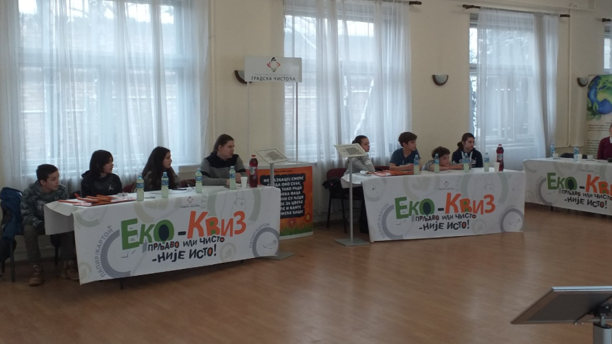 """Наставак такмичења првог круга пете сезоне """"Еко-квиза"""""""