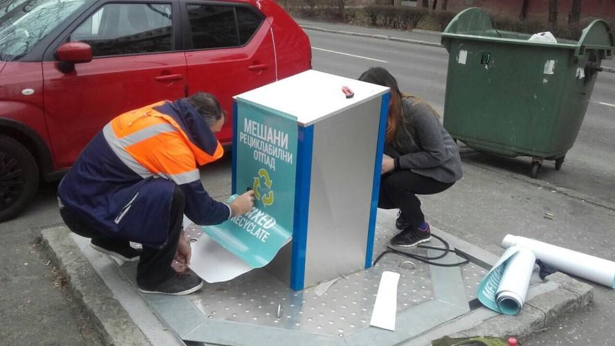 Припрема подземних контејнера за пуштање у рад